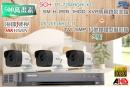 【高雄/台南/屏東監視器】海康DS-7204HQHI-K1 5CH 1080P XVR(5MP) H.265 專用錄影主機+1080P TVI HD 5MP 紅外線槍型攝影機*3