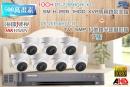 【高雄/台南/屏東監視器】海康DS-7208HQHI-K1 10CH 1080P XVR(5MP) H.265 專用錄影主機+1080P TVI HD 5MP 紅外線半球攝影機*7