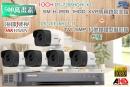 【高雄/台南/屏東監視器】海康DS-7208HQHI-K1 10CH 1080P XVR(5MP) H.265 專用錄影主機+1080P TVI HD 5MP 紅外線槍型攝影機*5