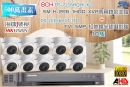 【高雄/台南/屏東監視器】海康DS-7216HQHI-K2 18CH 1080P XVR(5MP) H.265 專用錄影主機+1080P TVI HD 5MP 紅外線半球攝影機*10