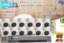 【高雄/台南/屏東監視器】海康DS-7216HQHI-K2 18CH 1080P XVR(5MP) H.265 專用錄影主機+1080P TVI HD 5MP 紅外線半球攝影機*12