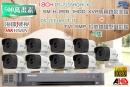 【高雄/台南/屏東監視器】海康DS-7216HQHI-K2 18CH 1080P XVR(5MP) H.265 專用錄影主機+1080P TVI HD 5MP 紅外線槍型攝影機*9