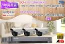 【高雄/台南/屏東監視器】海康DS-7204HQHI-K1 5CH 1080P XVR(5MP) H.265 專用錄影主機+1080P TVI HD 5MP EXIR 紅外線槍型攝影機*3