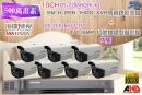 【高雄/台南/屏東監視器】海康DS-7208HQHI-K1 10CH 1080P XVR(5MP) H.265 專用錄影主機+1080P TVI HD 5MP EXIR 紅外線槍型攝影機*7