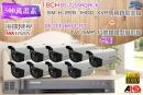 【高雄/台南/屏東監視器】海康DS-7216HQHI-K2 10CH 1080P XVR(5MP) H.265 專用錄影主機+1080P TVI HD 5MP EXIR 紅外線槍型攝影機*9