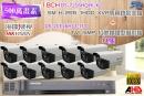 【高雄/台南/屏東監視器】海康DS-7216HQHI-K2 10CH 1080P XVR(5MP) H.265 專用錄影主機+1080P TVI HD 5MP EXIR 紅外線槍型攝影機*11