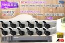 【高雄/台南/屏東監視器】海康DS-7216HQHI-K2 10CH 1080P XVR(5MP) H.265 專用錄影主機+1080P TVI HD 5MP EXIR 紅外線槍型攝影機*12