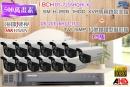 【高雄/台南/屏東監視器】海康DS-7216HQHI-K2 10CH 1080P XVR(5MP) H.265 專用錄影主機+1080P TVI HD 5MP EXIR 紅外線槍型攝影機*13