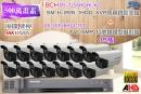 【高雄/台南/屏東監視器】海康DS-7216HQHI-K2 10CH 1080P XVR(5MP) H.265 專用錄影主機+1080P TVI HD 5MP EXIR 紅外線槍型攝影機*15