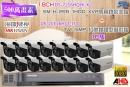 【高雄/台南/屏東監視器】海康DS-7216HQHI-K2 10CH 1080P XVR(5MP) H.265 專用錄影主機+1080P TVI HD 5MP EXIR 紅外線槍型攝影機*16