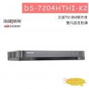 DS-7204HTHI-K2 海康威視 HIKVISION-XVR(4K) H.265 專用錄影主機 8M/4K H.265 Hybrid 4ch 安全監控錄影機