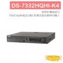 DS-7332HQHI-K4 Turbo 4.0 32 Port DVR