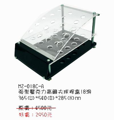 MZ-018C-A.jpg