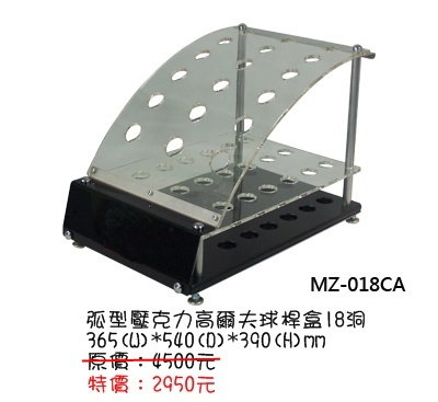 MZ-018CA.jpg