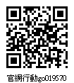 019570_官網行動go.jpg