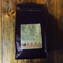 巴布新幾內亞.天堂鳥咖啡豆