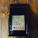 哥斯大黎加木蘭花咖啡豆