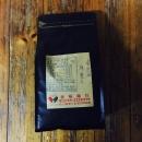 塔瓦湖.綠寶石咖啡豆