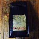 薩爾瓦多溫泉咖啡豆