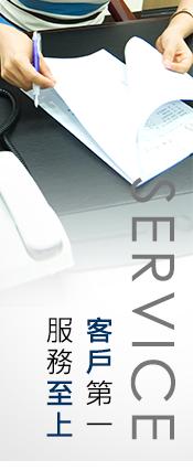 大昇側欄_03.png