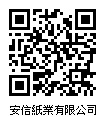 Black QR Code-17TYC00100安信紙業有限公司.jpg