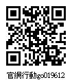019612_官網行動go.jpg