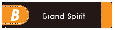 品牌精神-E-icon.png