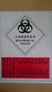 衛生標籤印刷