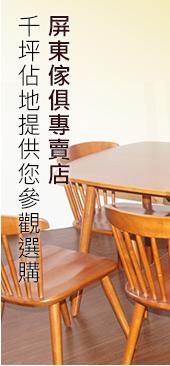 原藝側欄_03.png