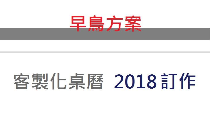 客製化工商日誌訂作.jpg