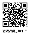 019637_官網行動go.jpg