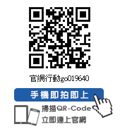 QRcode-直.png