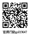 019647_官網行動go.jpg