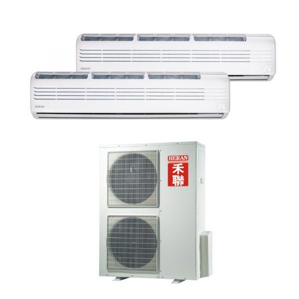 禾聯冷氣 變頻壁掛分離式 可選配冷暖.jpg