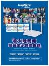 唐路由器 翻牆VPN至大陸地區 免大陸區域限制(優酷,愛奇藝,PPTV,ICBN,網易音樂,QQ音樂)