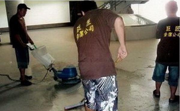 地板養護美容.jpg