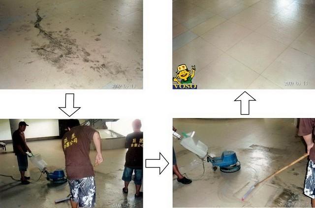 地板石材養護美容.jpg