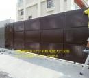 不鏽鋼烤漆造型大門, 電動大門, 橫拉電動大門/樣式/造型/價格/安裝洽詢