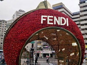 20171216-FENDI-X'mas-ball.jpg