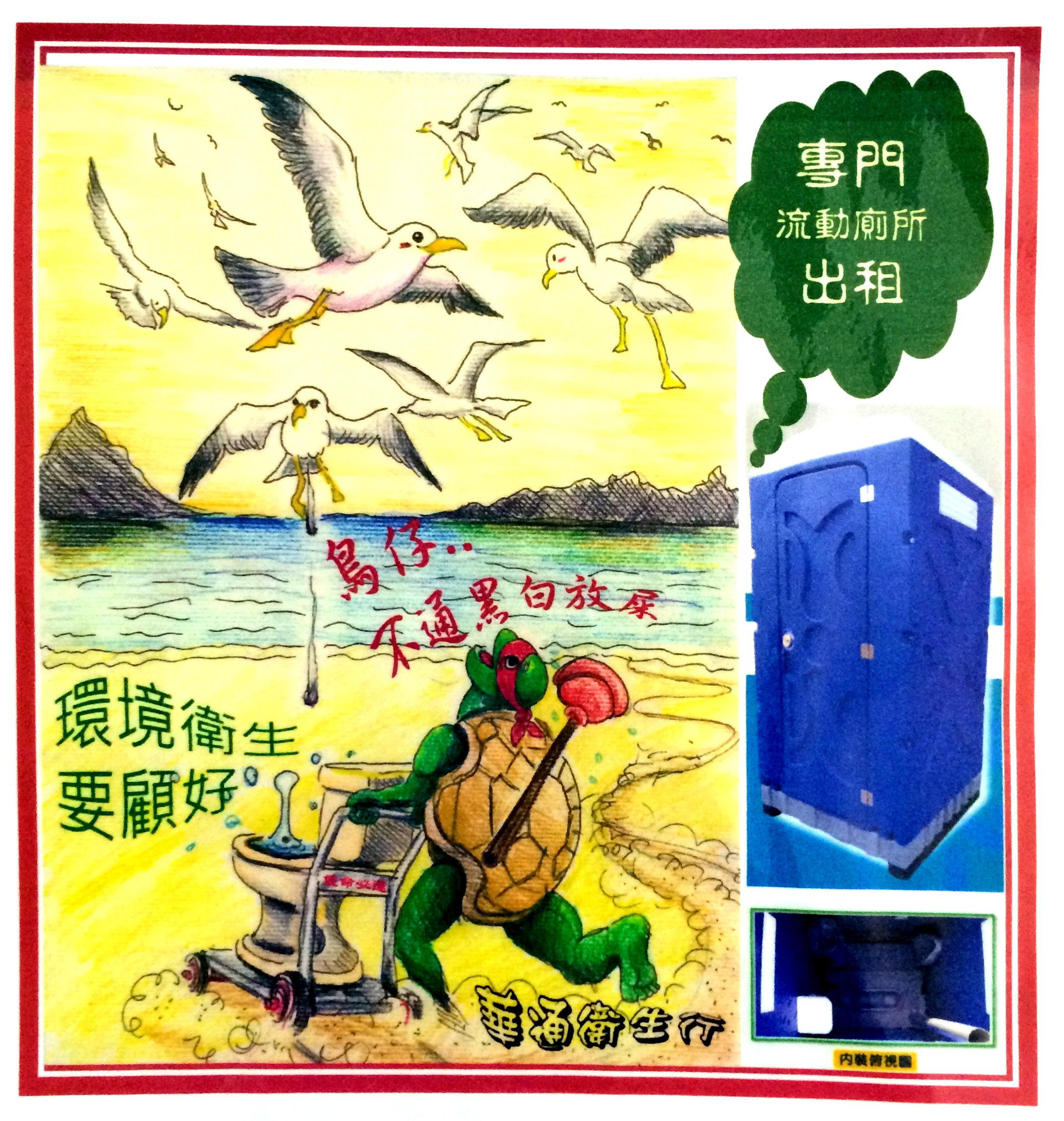 華通3.jpg