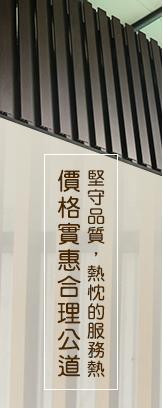 長穩側欄_07.png