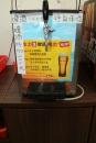 生啤酒100元無限暢飲