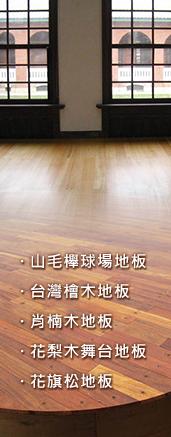 同毅側欄_03.png