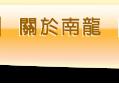 menu_a02.png