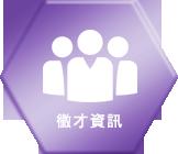 icon_job.png
