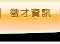 menu_a06.png