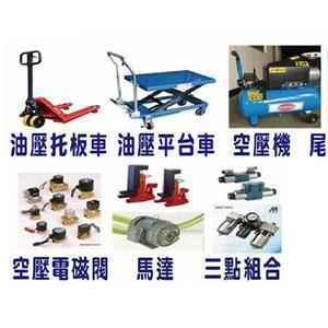 INDEX-鴻業自動化機械有限公司2-10.png