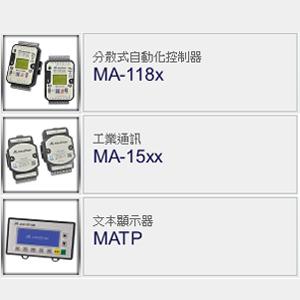 INDEX-鴻業自動化機械有限公司2-4.png