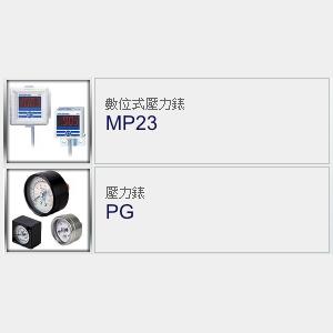 INDEX-鴻業自動化機械有限公司2-23.png