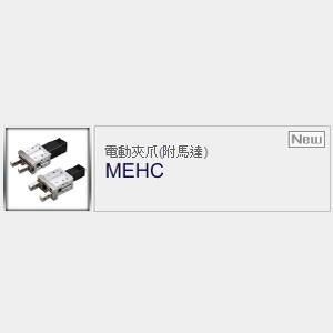 INDEX-鴻業自動化機械有限公司2-16.png